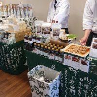 筑紫野市「味の兵四郎」の兵四郎祭に行ってきました!